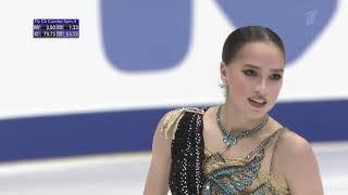 Алина Загитова Произвольная программа Женщины NHK Trophy Гран при по фигурному катанию 2019 20