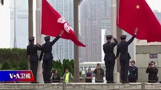 """时事大家谈:""""港版国安法""""掀波澜 香港金融地位受冲击?"""