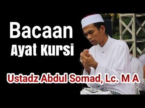 Subhanallah Merdu Ayat Kursi Ustadz Abdul Somad Lc M A Kajian Dhuha Di Masjid Az Zikra