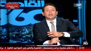تعليق ناري من #أحمد_سالم على أزمة منشور #فجر_السعيد عن النجمة #نجلاء_فتحي