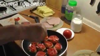 Любимые Рецепты.  Горячие бутерброды