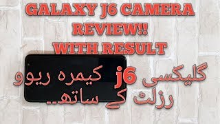 SAMSUNG GALAXY J6 CAMERA REVIEW IN ENGLISH