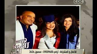 بالفيديو.. غادة عادل: مجدي الهواري ضحك عليّا
