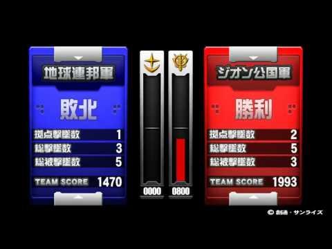戦場の絆 13/01/28 17:53...