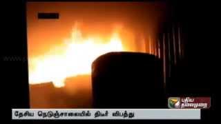 Parcel van fire accident national highway in ambur near vellore