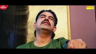 Yaad | Kunal kalsii | Sunil Biddu | GR Music | Haryanvi Song | Latest Haryanvi Song 2019