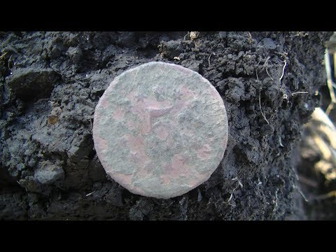 Metal Detecting An Old House Site