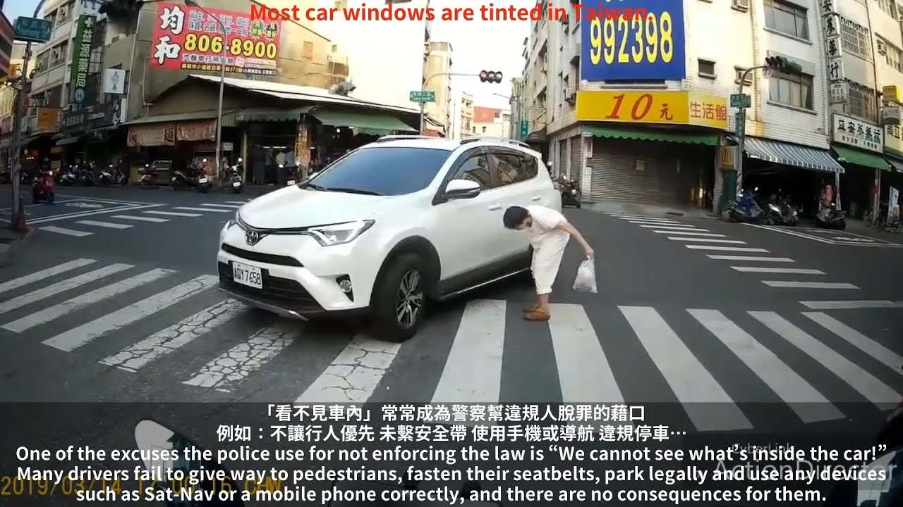Most motorists in Taiwan believe pedestrians are responsible for their own safety. 台湾では歩行者は安全ではありません
