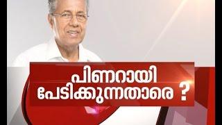 News Hour 14/07/16 Pinarayi Vijayan Govt's stance towards RTI NEWS HOUR 14th July 2016