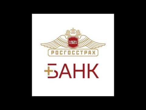 Банк Хоум Кредит -