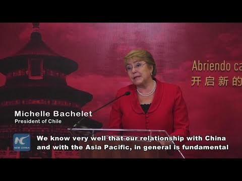 Chilean pres. stresses the importance of China and Asia Pacific in the global future