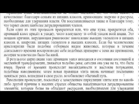 Диагностическая работа по обществознанию 11 класса №2 (Кишенкова О.В.)