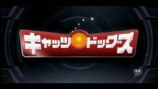 映画『キャッツ&ドッグス 地球最大の肉球大戦争』予告編