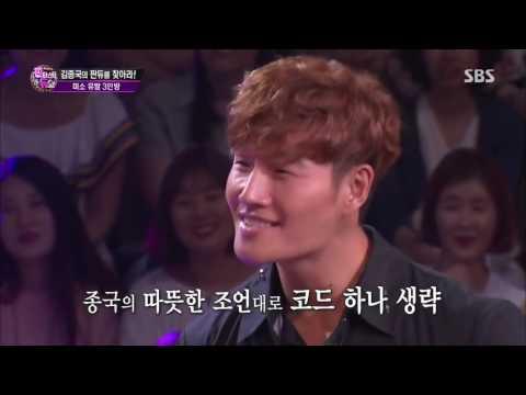 160724 SBS Fantasic Duo 판타스틱 듀오 Loveable   High's Striker with 김종국 Ep15 CUT