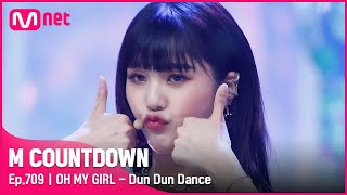 [OH MY GIRL - Dun Dun Dance] Comeback Stage    #엠카운트다운   Mnet 210513 방송