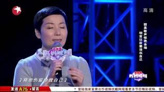 【video】super diva《妈妈咪呀》第二季20140426:李彦20年后重回舞台歌手 甜美歌声惊艳全场