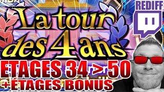 vuclip LA TOUR DES 4 ANS (Étages 34 à 50 + Bonus) | Bleach Brave Souls