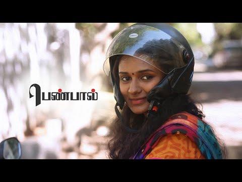 Penpaal - Tamil short film