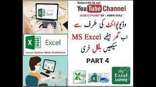 Excel Learning From Scratch  By Video Point Part 4 Urdu/Hindi