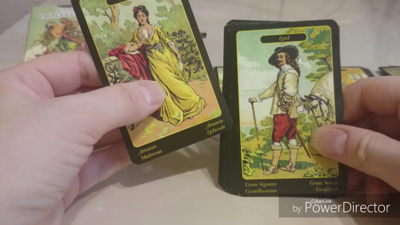 Оракул Затмение, 158 карт, автор - АМИРА. Обзор колоды. Колоды для .