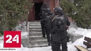 видео Реабилитационные центры Москвы