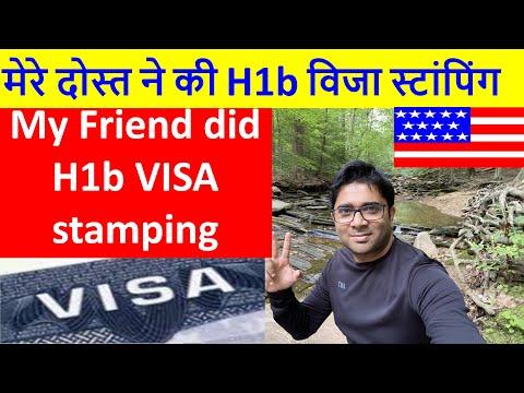 H1B Visa Stamping Happening, My Friend Just Came To USA On H1B Visa, H1B Visa Stamp, Indian Vlogger