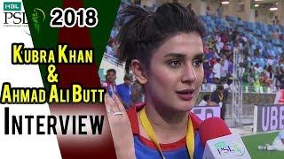 Ahmed Ali Butt And Kubra Khan Interview | Lahore Qalandars Vs Karachi Kings | Match 24| HBL PSL 2018