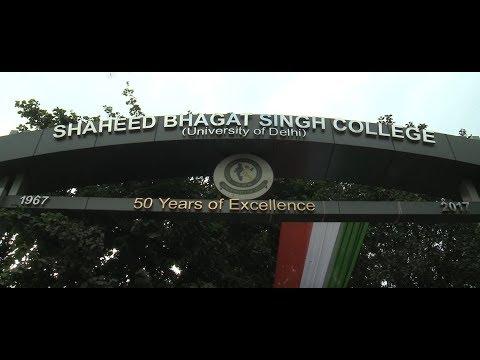 Walk Through The Shaheed Bhagat Singh Evening College Campus