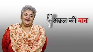 Ayesha Kidwai : State of Higher Education Hindi