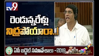 Buggana Rajendranath reddy counter to TDP leaders in Assembly - TV9