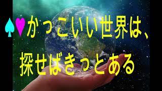 ♪かっこいいブーガルー[渚ようこ&半田健人]カヴァーKOUイルカ【一人デュエットです】