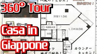 Baixar [360]Appartamento Giapponese 360° TOUR! - Vivi Giappone