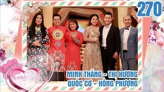 "NEWLYWEDS| #270 UNCUT| Hong Phuong admits she feels helpless when Quoc Co wants ""it"""