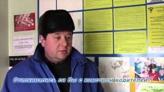 Такси в Ясиноватой(, 2014-01-28T10:42:54.000Z)