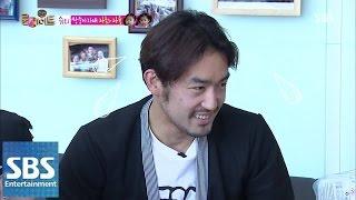 SBS 룸메이트 roommate 36회 (Ep.36) 2015-01-20 룸메이트를 찾아온 슈...