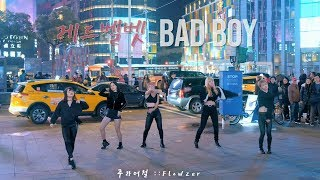 Gambar cover [KPOP IN PUBLIC] Red Velvet 'Bad Boy' DANCE COVER by Flowzer from TAIWAN 🇹🇼 (XIMEN FLASH MOB)