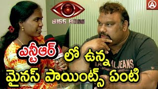 Special Chit Chat with Kathi Mahesh | Positives And Negatives In Jr Ntr  | Namaste Telugu