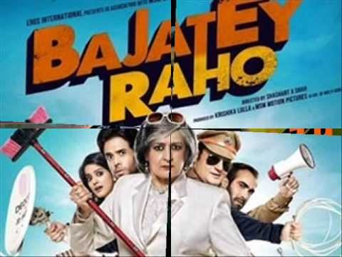 KUDI TU BUTTER - BAJATEY RAHO - HQ SONG 2013