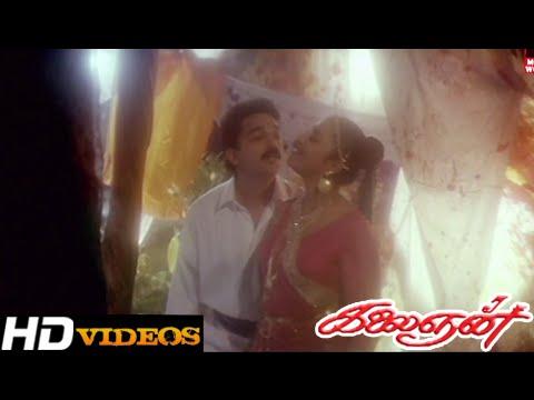 Dillu Baru Jaane... Tamil Movie Songs - Kalaignan [HD]