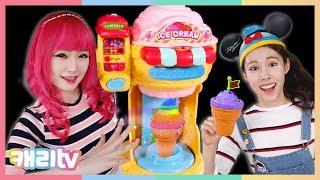 [캐리와장난감친구들] 진짜 아이스크림으로 변하는 마법의 콩순이 아이스크림 가게 장난감 놀이