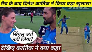 Dinesh Karthik ने बताया आखिर क्यों उन्होंने आखरी ओवर में Krunal Pandya को स्ट्राइक नहीं दी