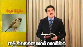 Calvary Darshanam - message about sparrow - Dr. N. Jayapaul