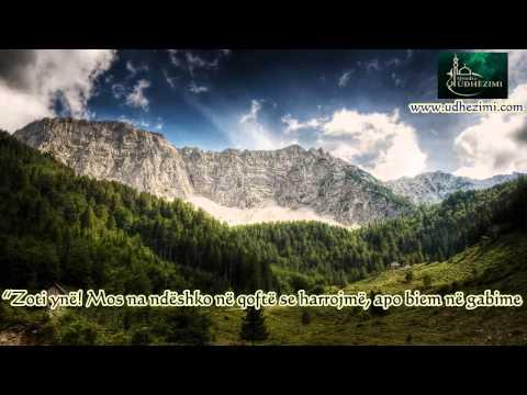 Dy Ajetet E Fundit Te Sures El Bekare Reciton El Bekare  Abdel Aziz Al Zahrani