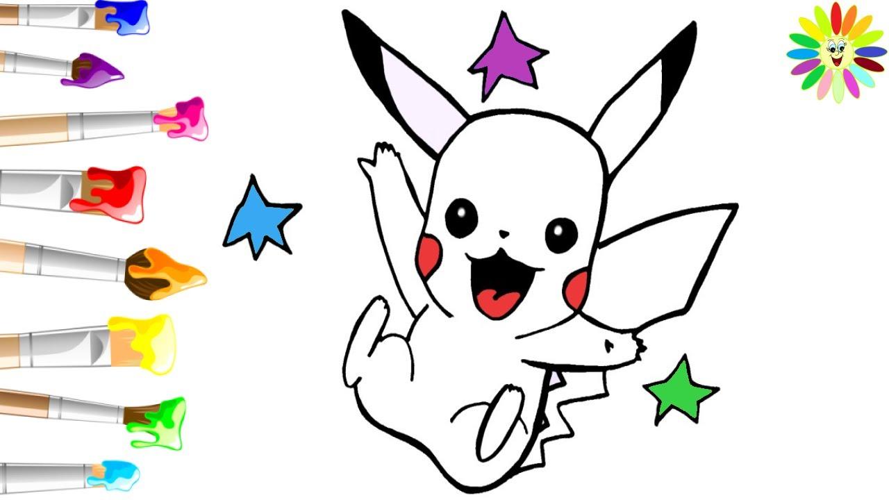 Как нарисовать Покемона-Пикачу/ Мультик раскраска/ Детские ...