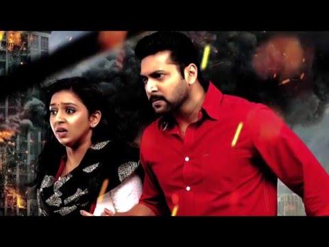 Kasi Kasi Kasi Lyrical video - Yamapasham Movie Songs - Jayam Ravi, Lakshmi Menon