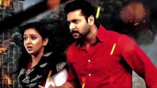 Kasi Kasi Kasi Lyrical  - Yamapasham Movie Songs - Jayam Ravi, Lakshmi Menon