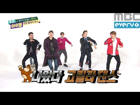 주간아이돌 - (Weeklyidol EP.244) Block B Random Play Dance part.3