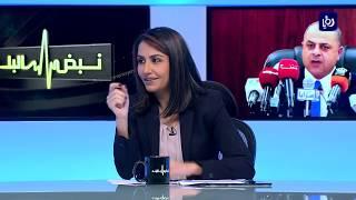د. خير ابو صعيليك ود. هيثم العبادي - تعديلات اللجنة الاقتصادية على مشروع قانون ضريبة الدخل