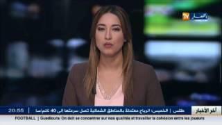 قسنطينة : توقيف سبعة أشخاص يتبعون الطائفة الأحمدية