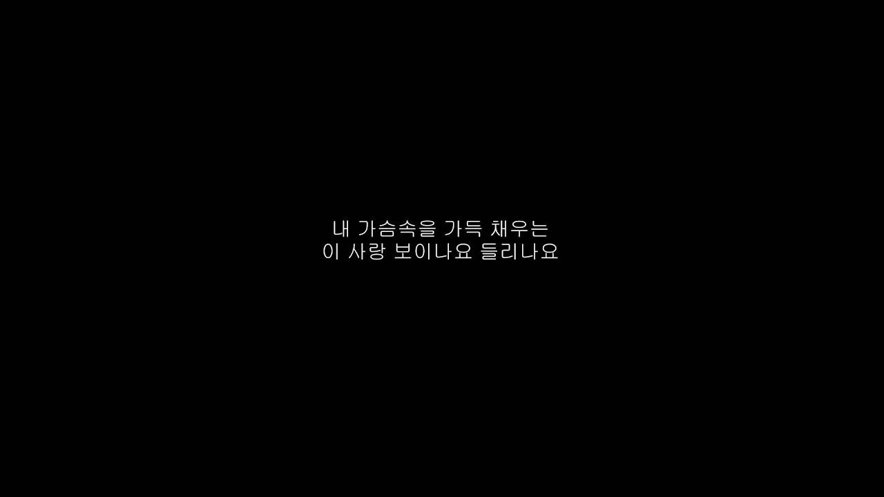 Download 이상곤 (Lee Sang Gon) - 사랑이 아프다 (My love is hurt)